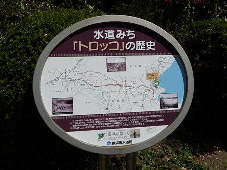 090409-野毛山公園 (2)