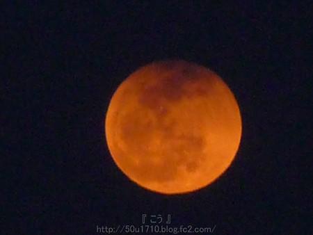 140415-お月さん  大 (2)