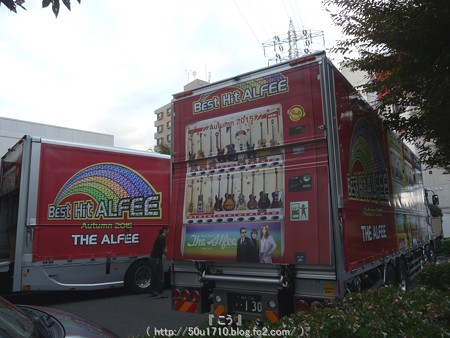 151002-THE ALFEE@越谷  (8)