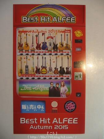 151002-THE ALFEE@越谷  (15)