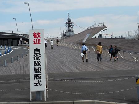 151014-横浜 大桟橋 (4)