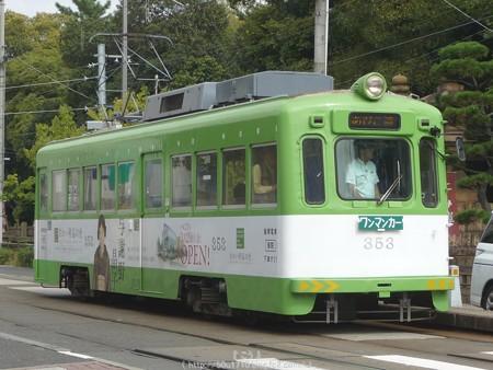 151017-阪堺電車 住吉鳥居前電停 (3)