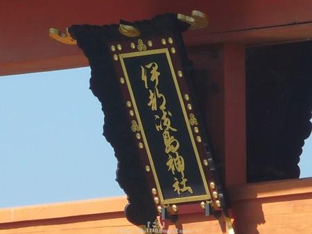 151018-宮島 (55)