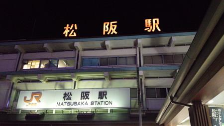 151020-名古屋→松阪 SP (3)