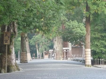 151021-伊勢神宮 外宮 (9)