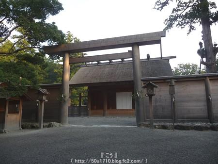 151021-伊勢神宮 外宮 (10)