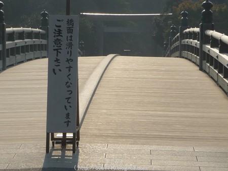 151021-伊勢神宮 内宮 (10)
