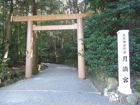 151021-月読宮 (2)