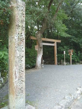 151021-倭姫宮 (3)