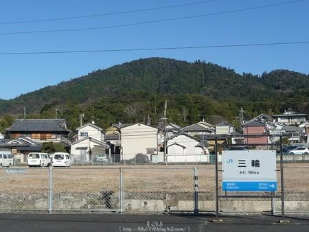 151230-三輪駅 (3)