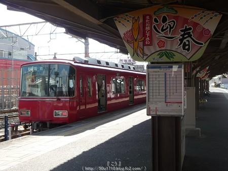 160107-横浜→松阪 (2)