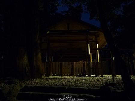 160108-伊勢神宮 外宮 (17)