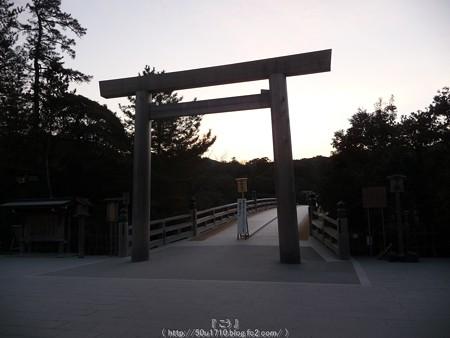 160108-伊勢神宮 内宮 (5)