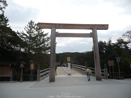 160108-伊勢神宮 内宮 (58)