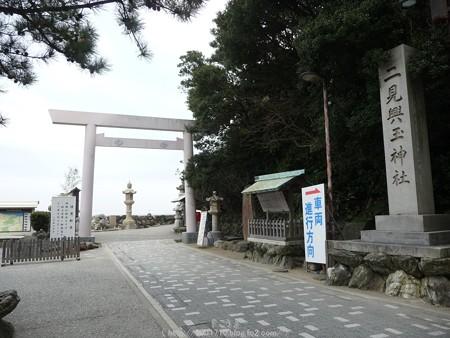 160108-二見興玉神社 (4)