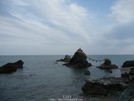 160108-二見興玉神社 (14)