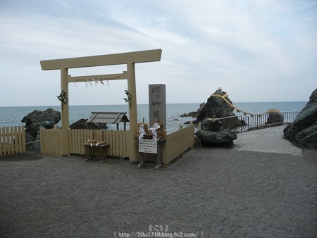 160108-二見興玉神社 (16)