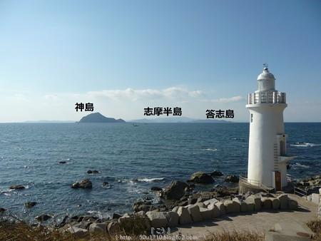 160110-伊良湖岬 (17)改