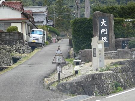 160324-熊野古道 大門坂 (6)
