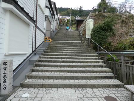 160324-熊野那智大社 (1)