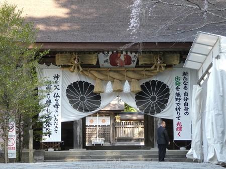 160325-熊野本宮大社 (7)