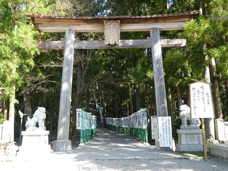 160325-熊野本宮大社 (15)