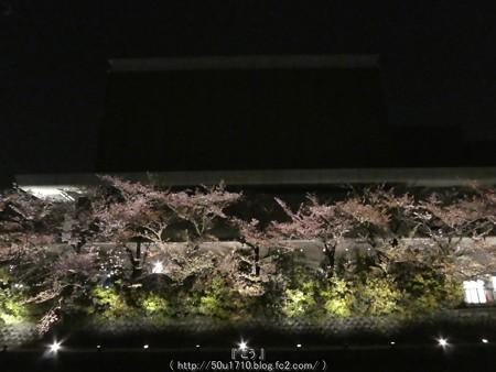 160410-THE ALFEE 京都2日目 (20)