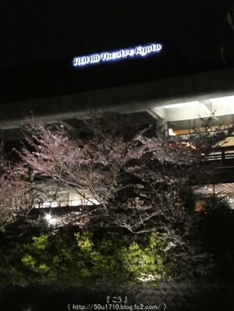 160410-THE ALFEE 京都2日目 (25)