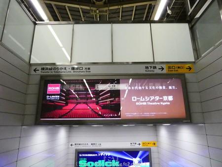 160410-THE ALFEE 京都2日目 (32)