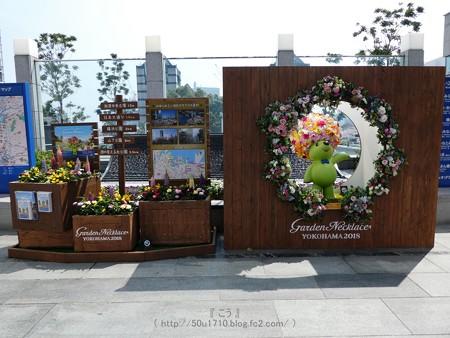 180327-ガーデンベアモニュメント@みなとみらい (1)