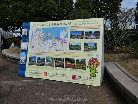 180324-ガーデンベアモニュメント@みなとの見える丘公園 (1)