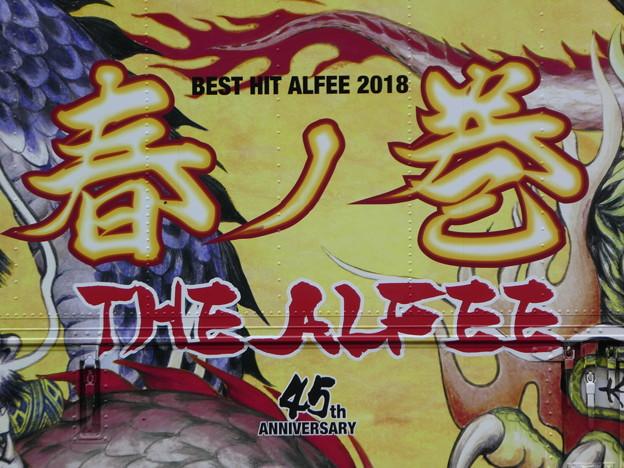 180426-THE ALFEE@相模大野 (4)