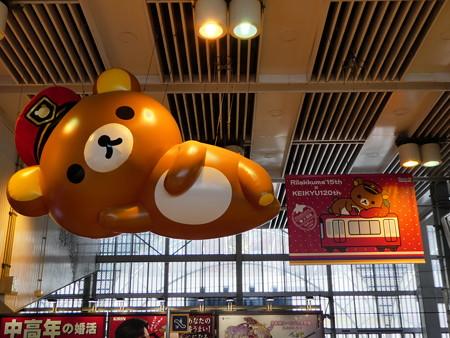京急品川駅 (6)