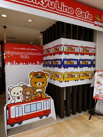 かみがおおおか駅リラックマカフェ (4)