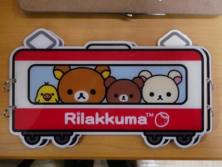 かみがおおおか駅リラックマカフェ (7)