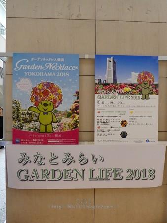 180518-みなとみらいGARDEN LIFE 2018 (23)