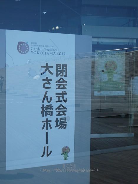 170604-よこはまフェア閉会式典@大さん橋ホール (30)