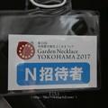 写真: 170604-よこはまフェア閉会式典@大さん橋ホール (35)