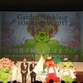 写真: 170604-よこはまフェア閉会式典@大さん橋ホール (82)