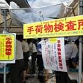 Photos: 180601-いずも@大桟橋 エプロン (30)