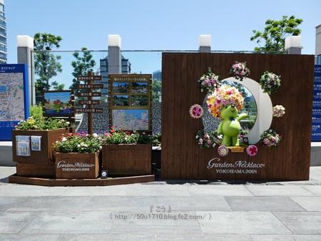 180603-ランドマークタワー下 (12)
