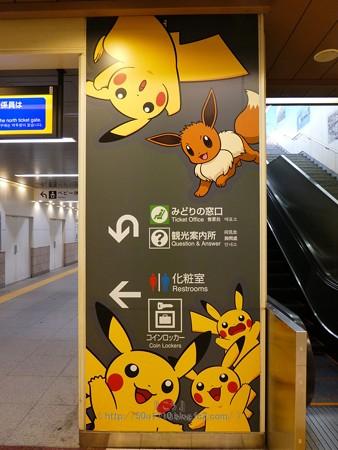 180716-ピカチュウ大量発生チュウ@桜木町駅 コンコース 2 (3)