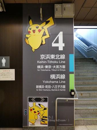 180716-ピカチュウ大量発生チュウ@桜木町駅 コンコース 4 (2)