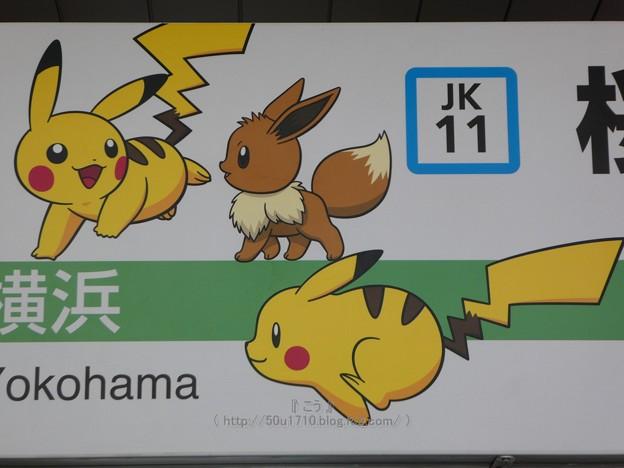 180716-ピカチュウ大量発生チュウ@桜木町駅 ホーム 4番線 (3)