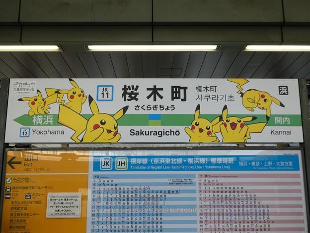 180716-ピカチュウ大量発生チュウ@桜木町駅 ホーム 4番線 (5)