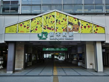 180716-ピカチュウ大量発生チュウ@桜木町駅 正面 (2)