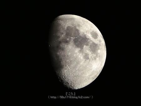 180722-お月さん