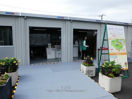180924-里山ガーデン 総案・グッヅショップ (1)