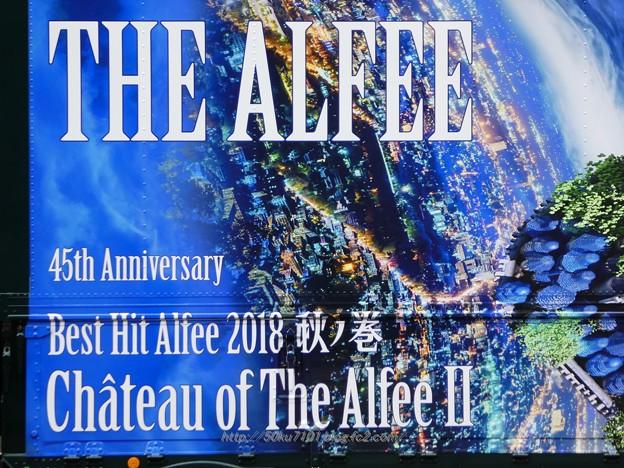 181018-THE ALFEE@相模大野 ツアトラ (28)