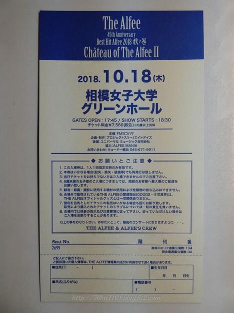 181018-THE ALFEE@相模大野 メモチケ (3)